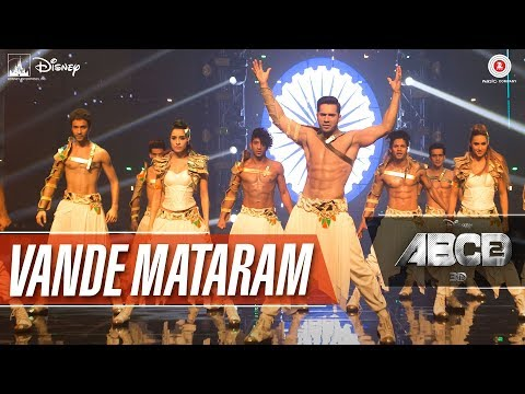 VANDE MATARAM song lyrics