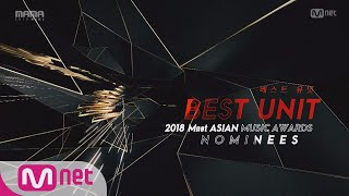 [2018 MAMA] Best Unit Group Nominees