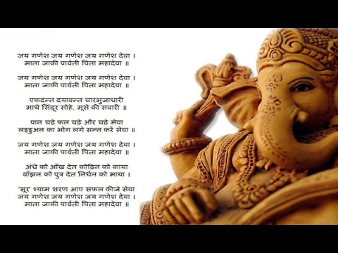 Top aarti | full song | shree ganesh ji ki youtube.