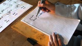 Arab írás-olvasás oktatás 6. rész