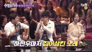 수상한가수- 하현우 티저영상 모음