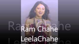 Ram Chahe Leela Chahe - Instrumental by Rohtas