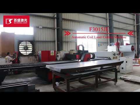 Máquina Laser para Corte Continuo de Bobina Metálica BaishengLaser