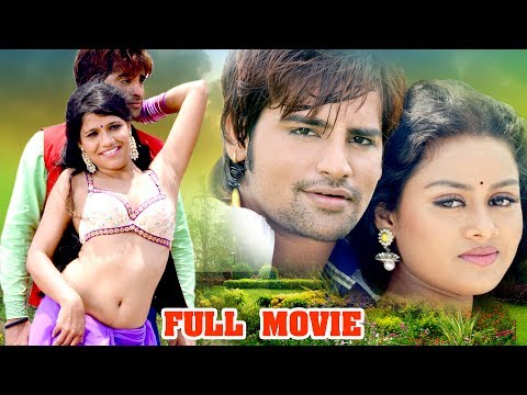 Full Bhojpuri नया फिल्म 2017 || Tanu Shree - Rakesh Mishra || NEW FULL MOVIE 2017