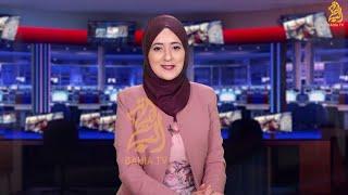 Gambar cover كواليس و طرائف مقدمي الأخبار في قناة الباهية