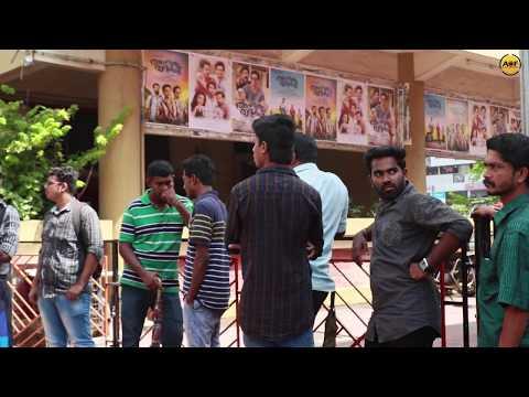 Avarude Ravukal Theatre Response | Asif Ali | Unni Mukundan | Vinay Forrt | Honey Rose