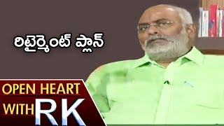 MM Keeravani Talk About His Retirement And Relation With SR NTR  | Open Heart With RK | ABN Telugu
