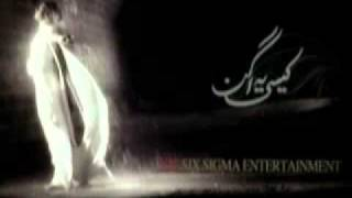 Theam Song Drama PTV - Kaisi Yeh AagN