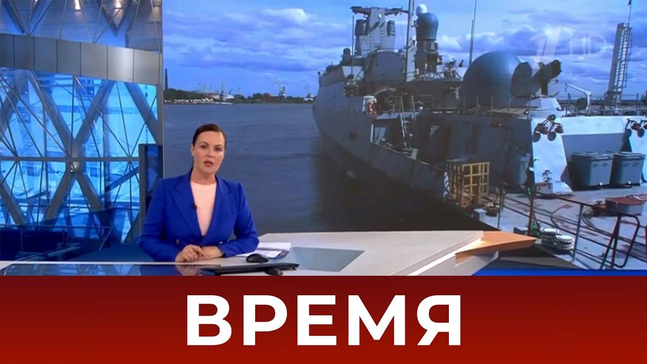 """Выпуск программы """"Время""""  от 06.07.2020 в 21:00"""