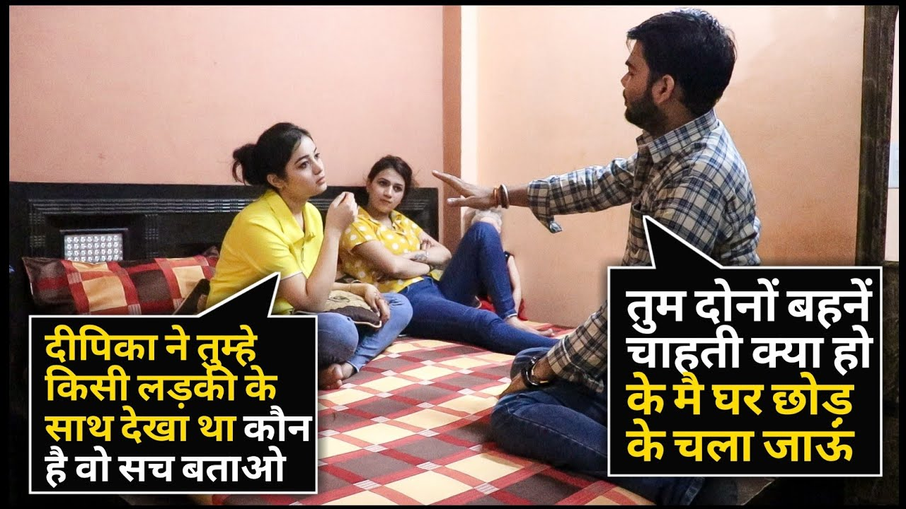 Prank On Family   Deepika Arya   Sunny Arya   Tehelka Prank