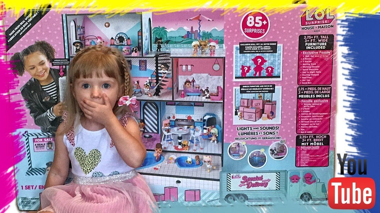 Домик L.O.L. Surprise с 85 сюрпризами! лол, куклы лол ...