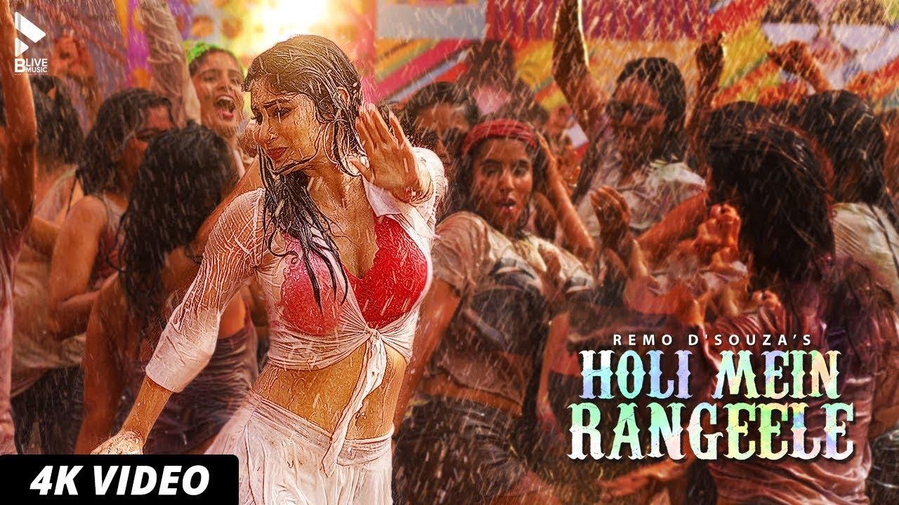 Download New Hindi Songs 2020 : Holi Mein Rangeele |  Mouni R | Varun S | Sunny S | Mika S | Abhinav S