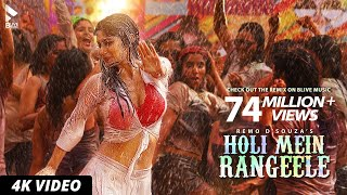 New Hindi Songs 2020 : Holi Mein Rangeele |  Mouni R | Varun S | Sunny S | Mika S | Abhinav S
