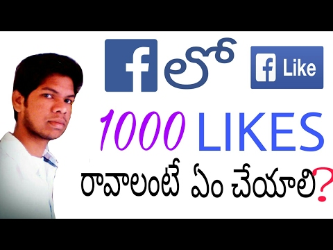 How to get 1000 FACEBOOK Likes to Your Profile Picture Successfully in TELUGU || Sai Nagendra