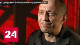 """Ангарский маньяк надеется выйти из тюрьмы """"бодреньким"""" - Россия 24"""