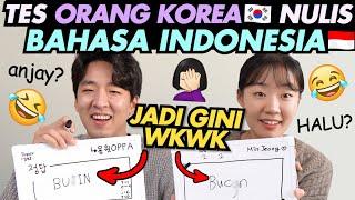 Download NGAKAK🤣 ORANG KOREA BELAJAR BAHASA INDONESIA PERTAMA KALINYA ft. ADIK&KAKA 인도네시아어 레벨 테스트