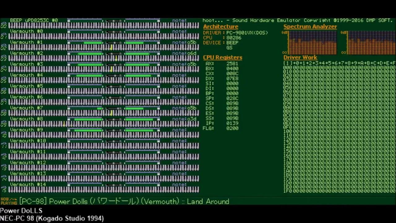 PC-98 Roms   Pandemonium SoftWorks