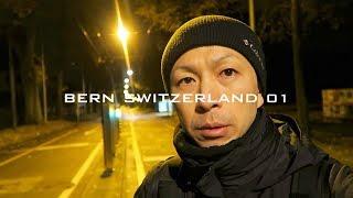 スイスの旅 / Switzerland Travel