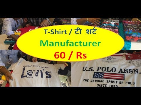 a080ccaa4 T-Shirt / टी शर्ट Manufacturer & Wholesaler - Kolkata - YouTube