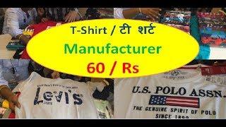 T-Shirt /  टी शर्ट Manufacturer & Wholesaler - Kolkata