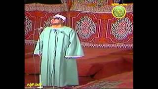 الشيخ محمد عمران ابتهال ياعيون جودى بالدموع 1984 .....