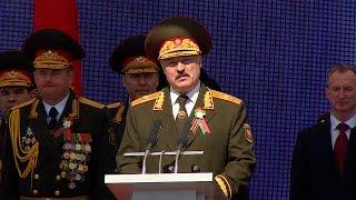 Лукашенко призывает помнить трагические уроки Великой Отечественной войны
