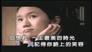 張善為 大聲說愛你 官方正式版MV