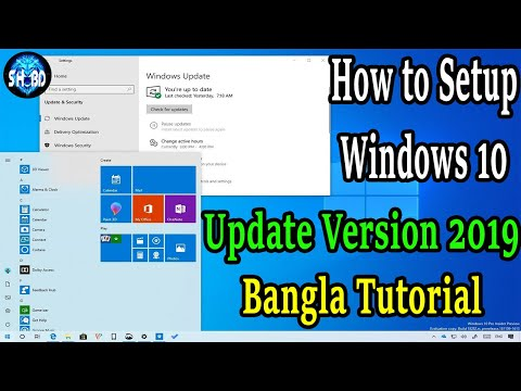 How to setup Windows 10 update version 2019 Bangla tutorial By SH BD Multimedia