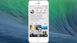 видео 8 способов, как скачать или сохранить фото из Инстаграма