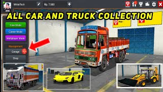 Bus / Truck / Car / My Collection in bus simulator Indonesia game screenshot 1