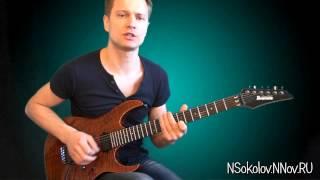 Уроки игры на гитаре. Растяжка пальцев левой руки на гитаре