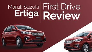 2018 Maruti Suzuki Ertiga First Drive Review | Jagran HiTech