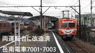 【静岡】岳南電車を訪れました。 -1-