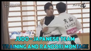 Judo - Japanеse Judo Team Montage | Training and Randori | ✔