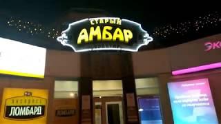 Куда сходить в Йошкар-Оле? Кафе Амбар. Мои впечатления.