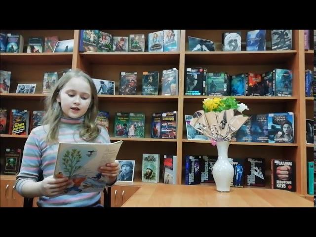 Изображение предпросмотра прочтения – ЕлизаветаКулакова читает авторское произведение «Весна»