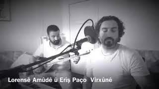 اغنية من التراث العفريني بصوت لورنس عامودا ❤️