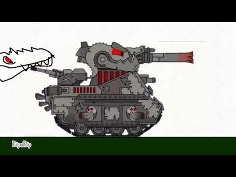 TankDemon? I-rex? TNT
