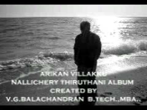 arikkan villakku velichathile..nallicheri Thiruthani album created by V.G.Balachandran B.Tech.,MBA.,