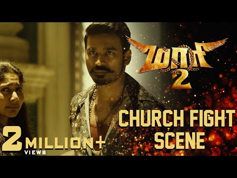 Maari 2 - Church Fight Scene | Dhanush | Sai Pallavi | Krishna | Tovino Thomas