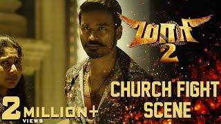 Maari 2 - Church Fight Scene | Dhanush | Sai Pallavi | Krishna | Tovino Thomas thumbnail
