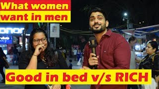 Good in bed Vs Rich   Ladkiyon ko kaise ladke pasand hai Pt 3  Public Hai Ye Sab Janti Hai  JM