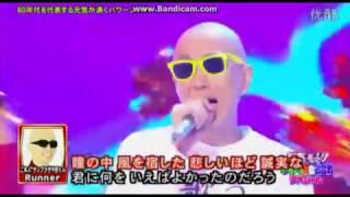 2012年3月24日にフジテレビ系列で放送された『爆笑そっくりものまね紅白...