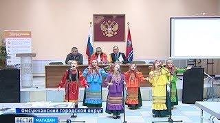 Социальное партнерство подарило тепло Омсукчанской школе