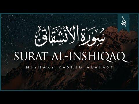 Surat Al-'Inshiqaq (The Sundering) | Mishary Rashid Alafasy | مشاري بن راشد العفاسي | سورة الإنشقاق