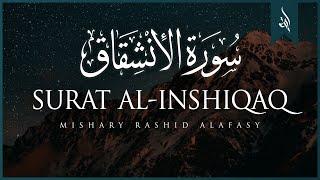 Surat Al-'Inshiqaq (The Sundering) | Mishary Rashid Alafasy