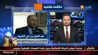 الخارجية الجزائرية تدين بشدة الهجمات الإرهابية بباريس