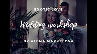 Backstage со свадебного Workshop (организатор - Алена Маркелова)