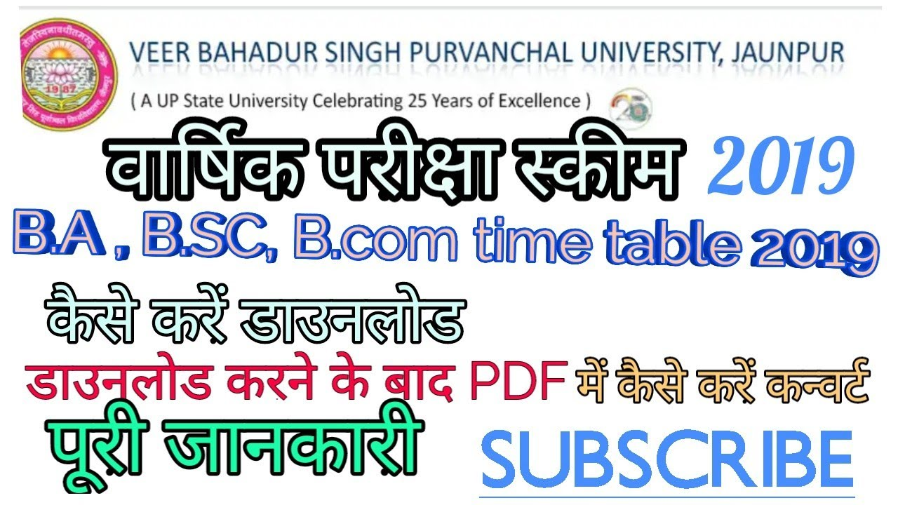 VBSPU Jaunpur B A,B Sc,B Com Exam Time Table 2019 || how to download time  table 2019