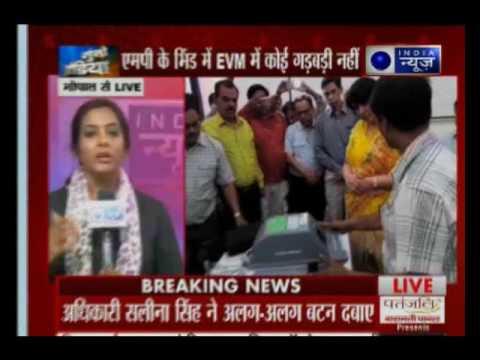 No fault found in Madhya Pradesh's EVM machine